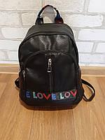 Рюкзак городской, школьный