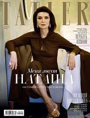 Tatler журнал №4 (140) апрель 2020