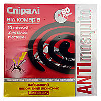 Спирали от комаров ANTImosquito Без запаха - 10 шт.