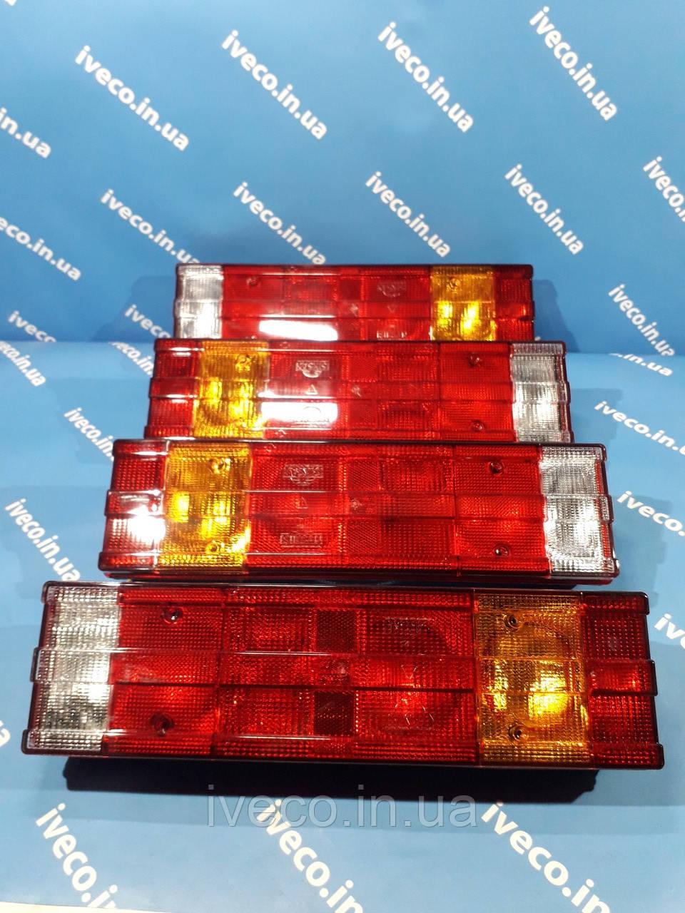 Фонарь задний левый правый Mercedes Atego Actros AXOR рифленый 0025445503 0035445303 0025445403 0035445203