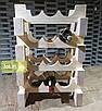 """Винный разборной стеллаж """"Lot Jacques 4"""", дерево, натуральный, орех, белый, черный,  венге, серый., фото 2"""