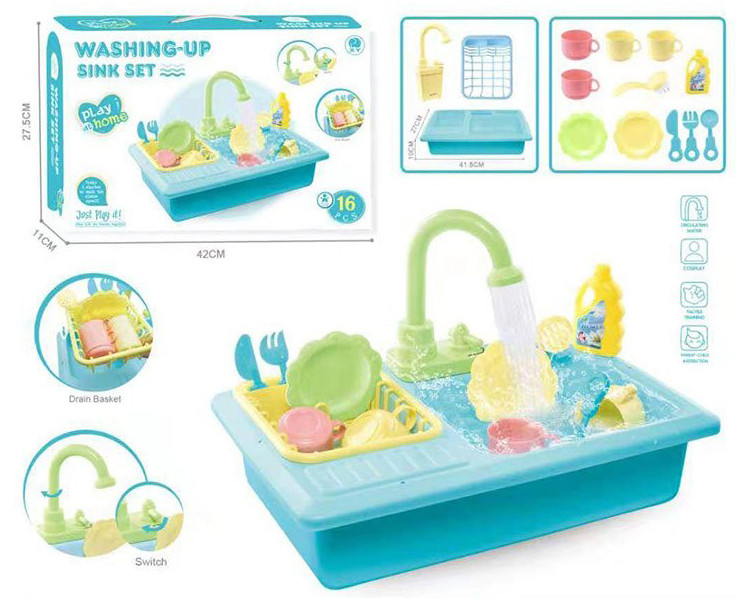 Детский игровой набор XY Washing up AZ122 бирюзовый от 3 лет