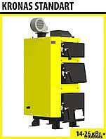 Твердотопливный котел Kronas  STANDART 14 кВт бесплатная доставка, фото 1