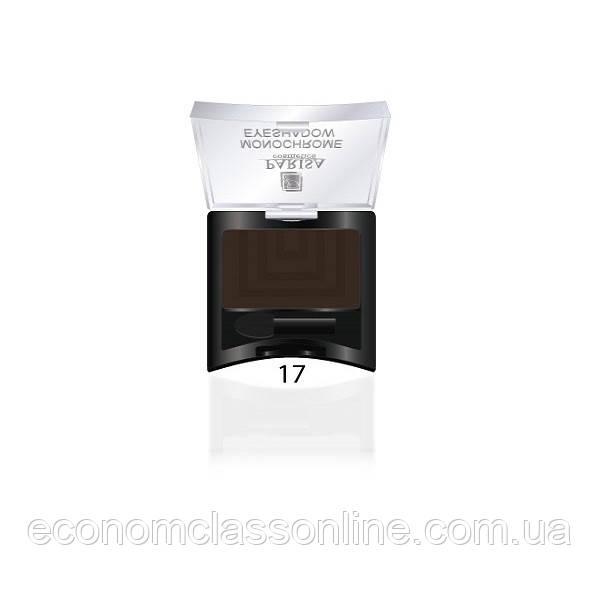 PARISA Тени для век Е-401 №17  матовый темно-коричневый