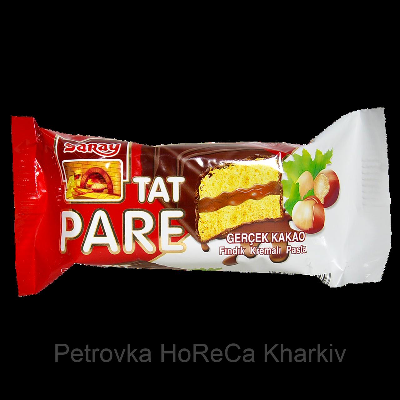 Кекс Tat Pare с начинкой какао и фундуком в какао глазури 25г 1ящ/24шт
