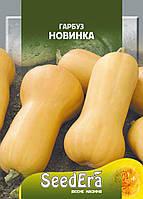 Семена тыквы Новинка 20 г SeedEra
