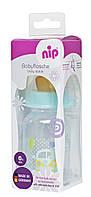 NIP РР пляшка 125 мл. соска ортодонтична,антиколікова,латекс (від 0 до 6 м.) S (повільний потік)
