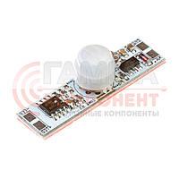 Сенсор PIR для светодиодной ленты 5A 12В ON/OFF в LED профиль (с фотоэлементом)