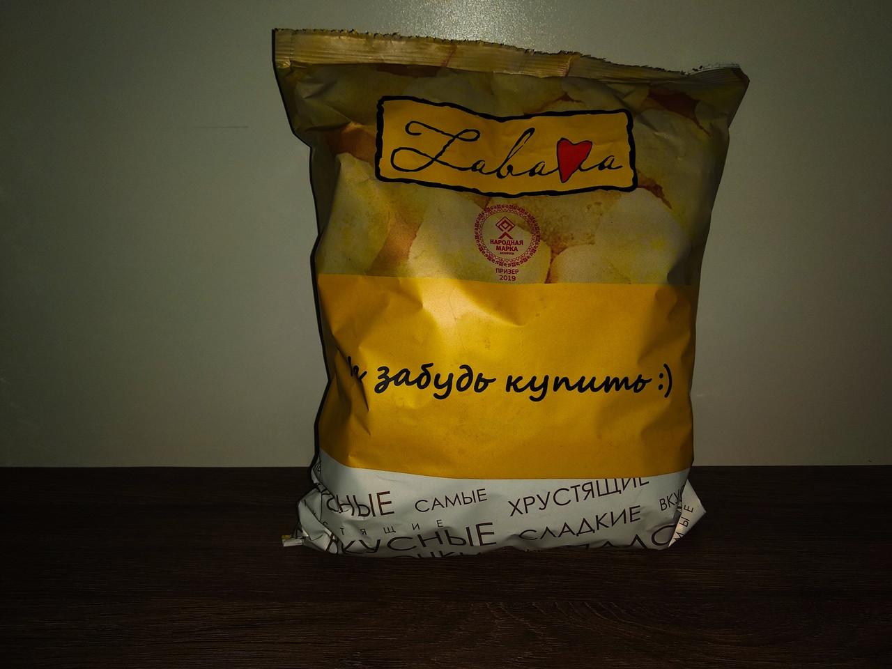 """Білоруські кукурудзяні палички """"Забава"""" 160 гр."""