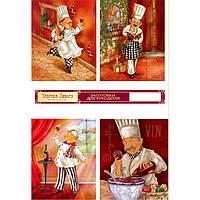 Набор карточек - картинок для декорирования Фабрика Декора Итальянская кухня 9.7.003