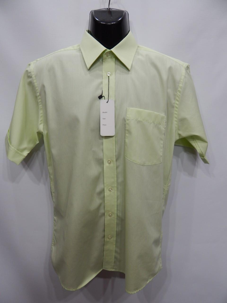 Чоловіча сорочка з коротким рукавом Berto Lucci оригінал (100КР) р. 48