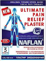 Пластырь обезболивающий NAFLAN от боли в спине, суставах и мышцах, 3 шт. в упаковке (18*12 см), Германия