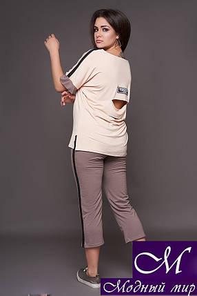 Женский летний спортивный костюм батал (р. 48-50, 52-54) арт. 30-288, фото 2