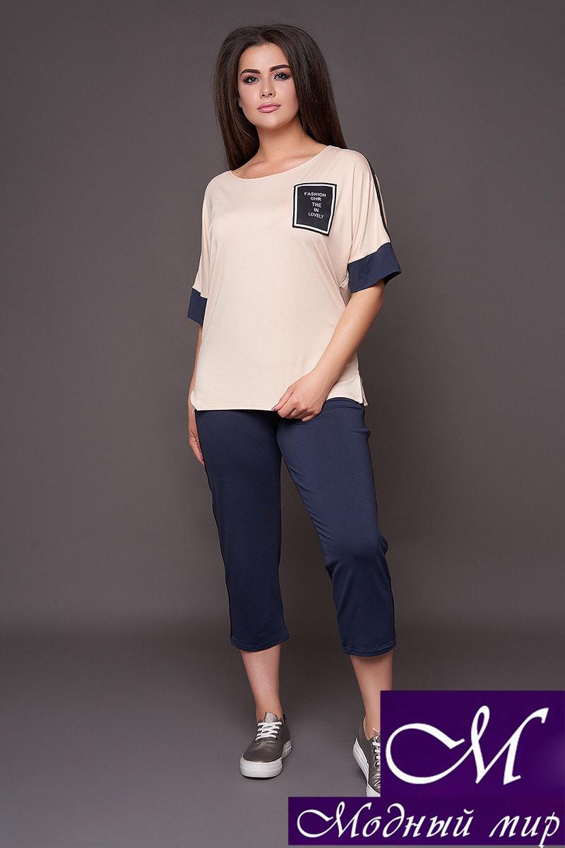 Женский костюм футболка + бриджи батал (р. 48-50, 52-54) арт. 30-289