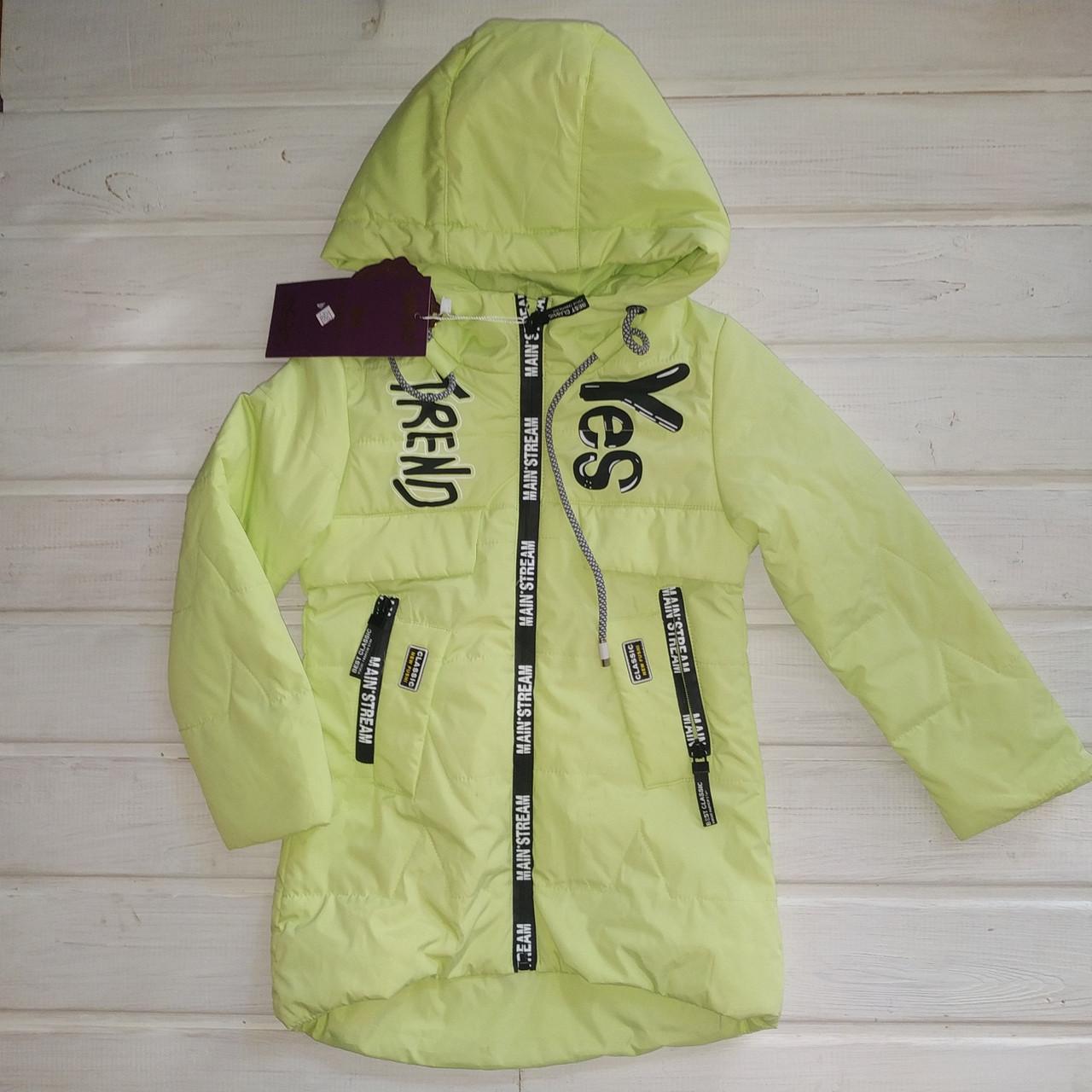Куртка для девочки весенняя Размеры 92 104