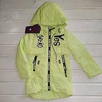 Куртка для девочки весенняя Размеры 92 104, фото 1