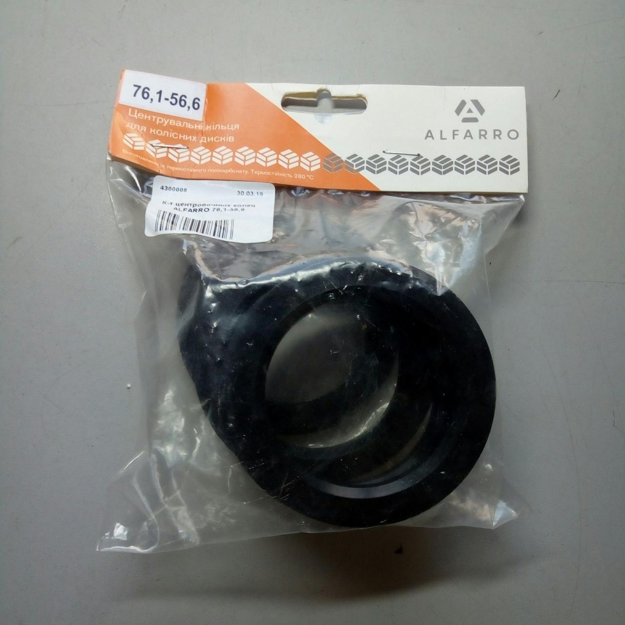 К-кт центровочных колец ALFARRO 76.1-56.6