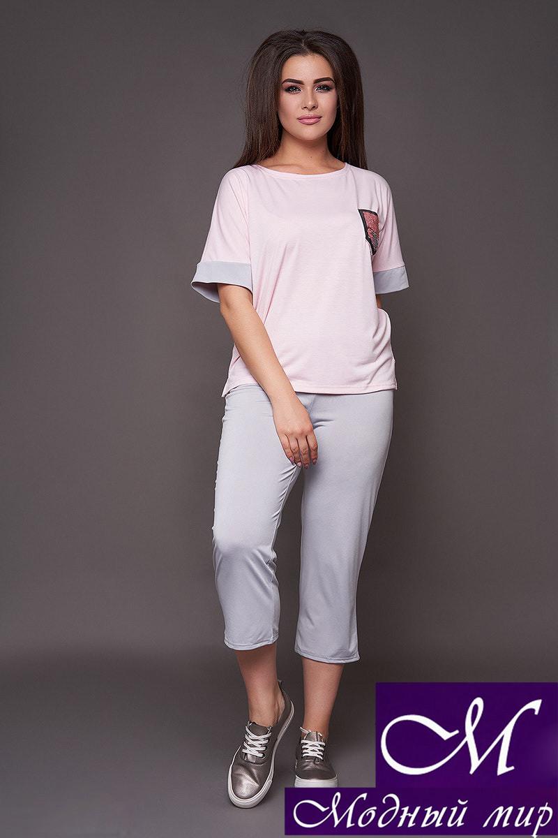 Женский костюм футболка + капри батал (р. 48-50, 52-54) арт. 30-290