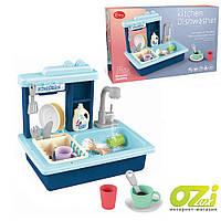 Детская игровая мойка BO QI Delicate Kitchen BQ688-2 бирюзовый от 3 лет