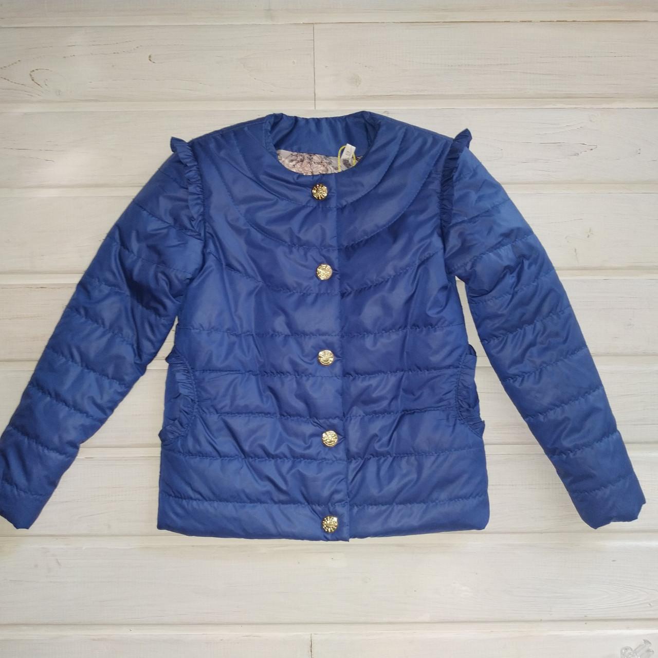 Курткая короткая демисезонная для девочки Размер 116-122