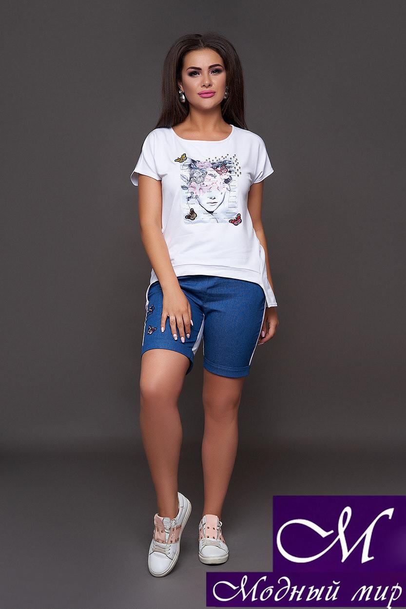 Женский костюм футболка + шорты (р. 48, 50, 52, 54) арт. 30-609