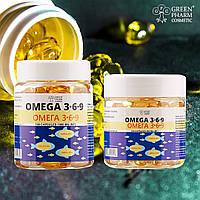 ОМЕГА 3-6-9 диетическая добавка, 1000 мг