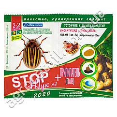 Инсектицид Stop жук 3 мл + Прилипатель 10 мл