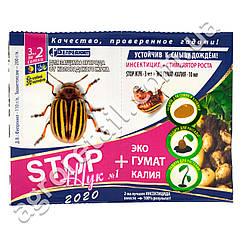 Инсектицид Stop жук 3 мл + Эко гумат калия 10 мл