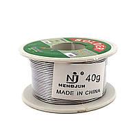 Олово на катушке 40 грамм
