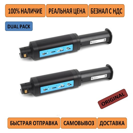 Тонер-картридж HP Neverstop 103AD Toner Reload Kit 2-Pack (W1103AD)