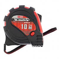 Рулетка Matrix Status Magnet 10м 32мм в прорезиненном корпусе с магнитным зацепом