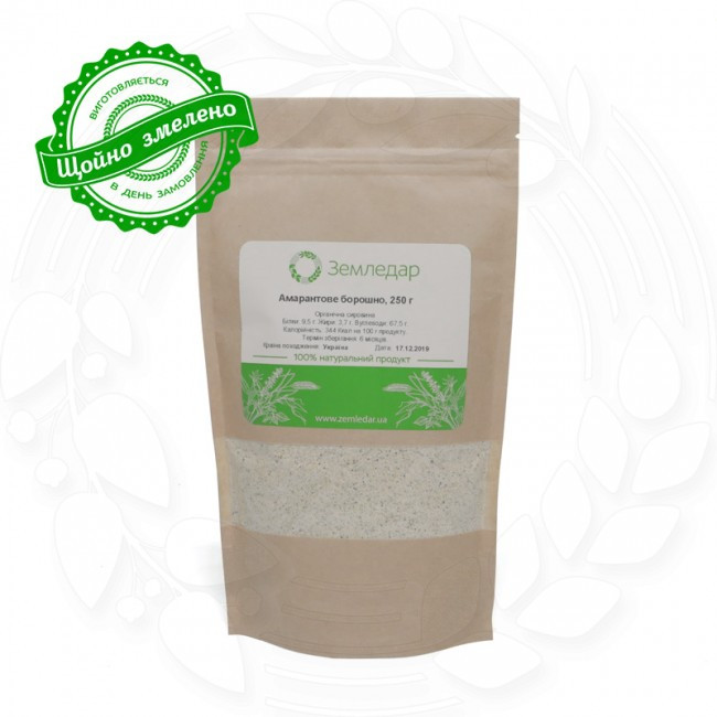 Мука белого амаранта 0,25 кг сертифицированная без ГМО изготавливается путем измельчения семян амаранта