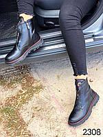 ХИТ ПРОДАЖ!! Ботинки женские.Весна-осень 2020. Арт.2308, фото 1