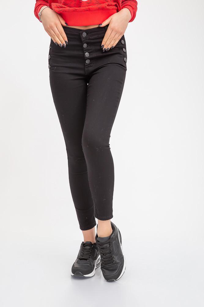 Женские джинсы классические черные 232