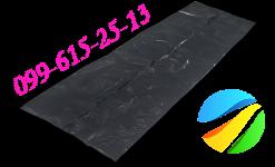 Мешки санитарные 210см*90см*250 микрон Черные