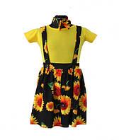 Летний костюм для девочки Турция,детская одежда Турция,интернет магазин детской одежды,коттон