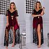 Женская стильная пижама тройка