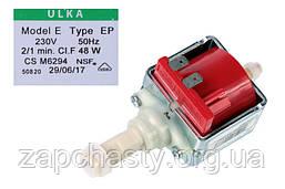 Насос 48W Ulka Model E Type EP4