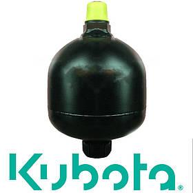 Гидроаккумулятор для спецтехники Kubota