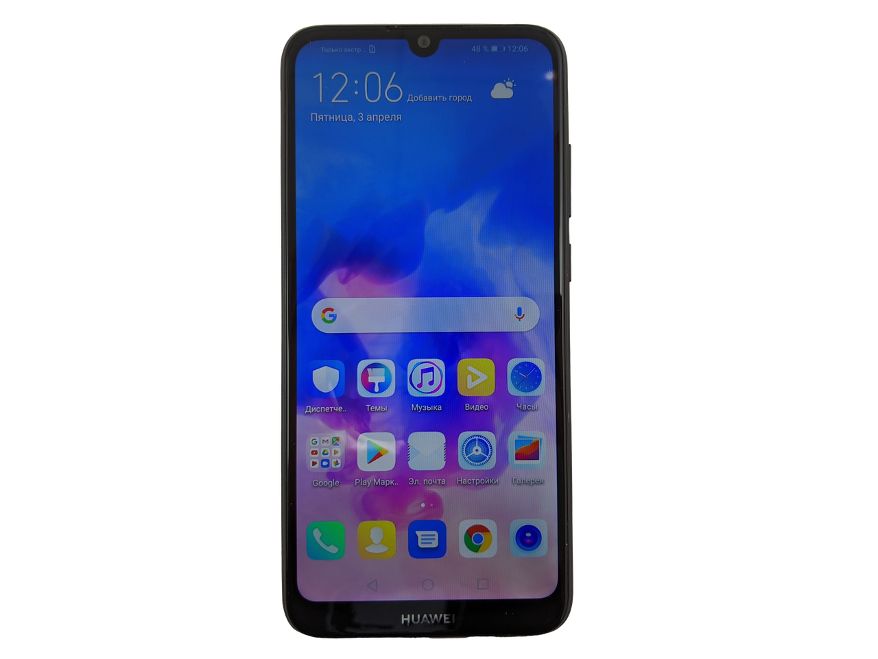 Huawei Y6 2019 2/32GB Black Grade C Б/У