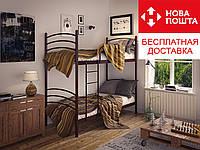 Кровать 2-х ярусная Маранта 190*90 металлическая
