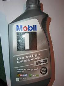 Масло 5W20 1кварта (946мл) Advenced Fully Synt синтетика MOBIL 5W20