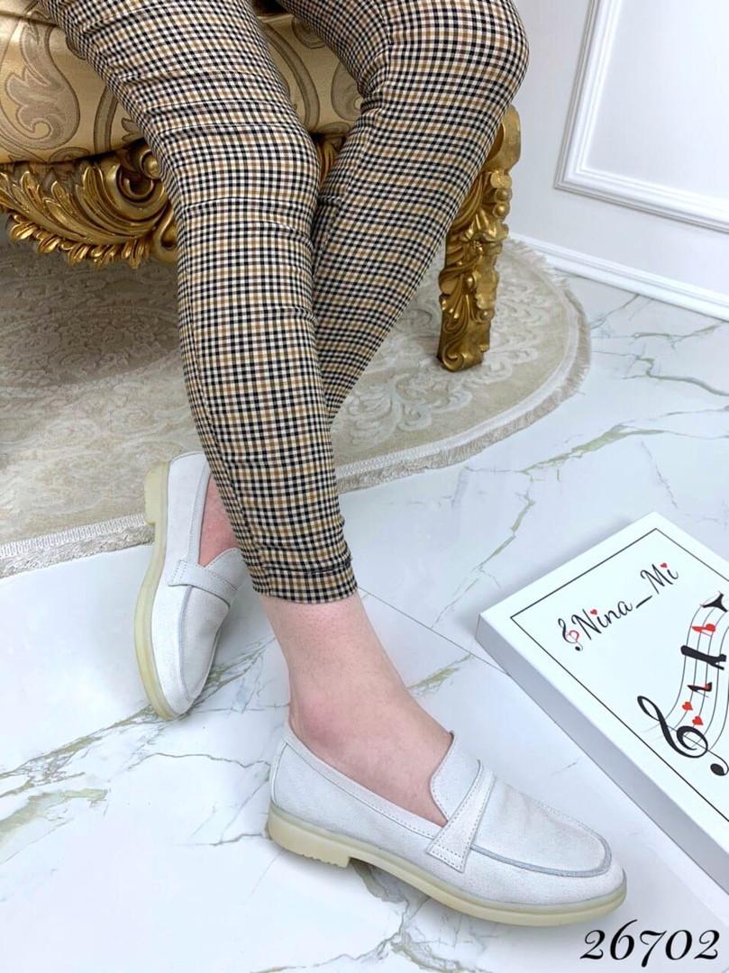 Туфли лоферы классика брэнд Nina_Mi . Цвет:белый натуральный замш .