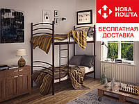 Кровать 2-х ярусная Маранта 190*80 металлическая