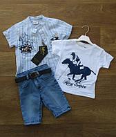 Летний костюм тройка для мальчика Турция,интернет магазин,детская одежда Турция,коттон,джинс