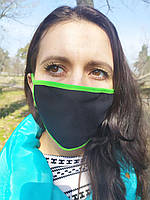Защитно-косметическая маска двухслойная с цветной отделкой Украинского производства