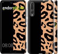 """Чехол на Huawei P20 Pro Пятна леопарда """"4269c-1470-7673"""""""