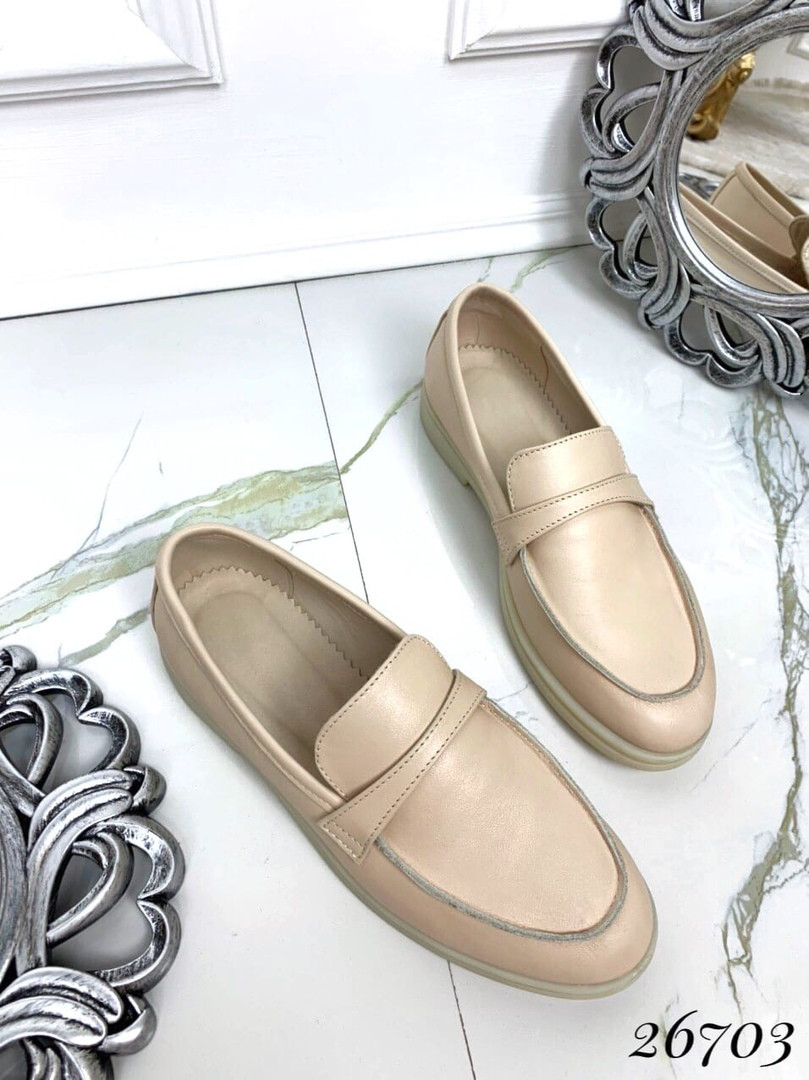 Кожаные туфли лоферы . 🔻Цвет:бежевый . 🔻Материал:натуральная кожа в наличии и под заказ