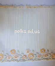 """Вышивка на сетке жатая""""гофрэ"""", ширина 23.5см, цвет бежевый ваниль с желтыми цветами, Италия"""