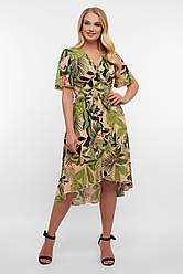 Персикове літню квітчасту сукню на запах з оборками великі розміри